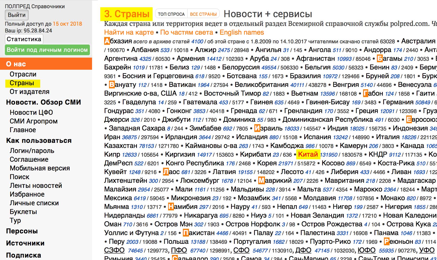 Экспаты о жизни в россии 2018 новое